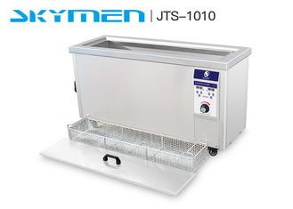 110V 220V edition heated Ultrasonic Gun Cleaner for rifle long gun firearms cleaning