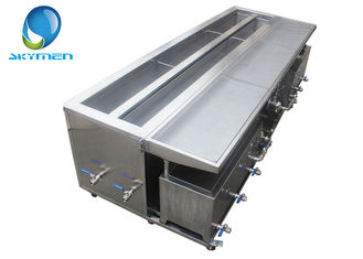 2400mm Customized Blind Ultrasonic Cleaner  With Rinsing Tank Drying Tray
